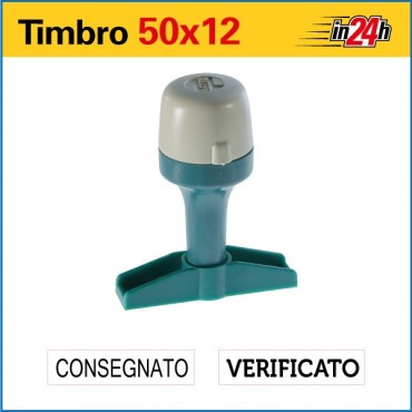 Timbro Manuale - mm 50x12