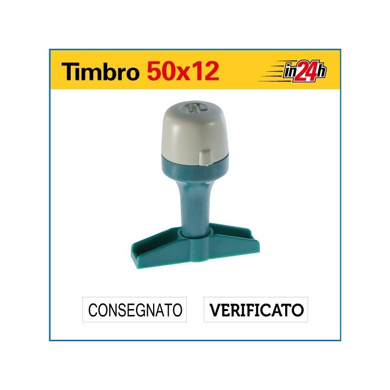 Timbro Manuale - mm 50x12
