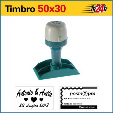 Timbro Manuale - mm 50x30