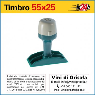 Timbro Manuale - mm 55x25
