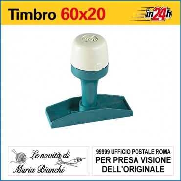 Timbro Manuale - mm 60x20