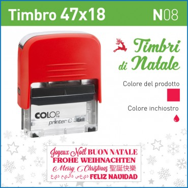 Timbro Buon Natale N08
