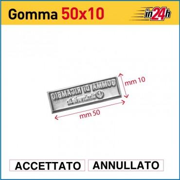 Gomma di Ricambio mm 50x10