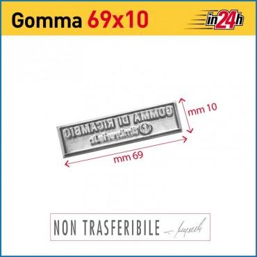 Gomma di Ricambio mm 69x10