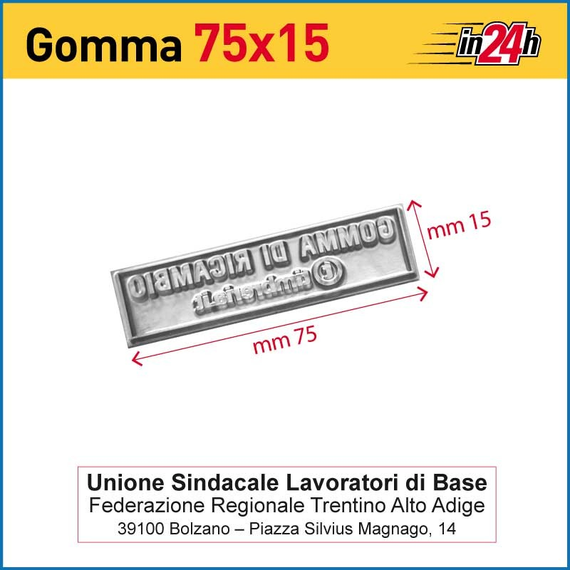 Gomma di Ricambio mm 75x15