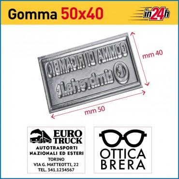 Gomma di Ricambio mm 50x40