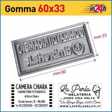 Gomma di Ricambio mm 60x33