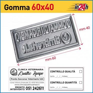 Gomma di Ricambio mm 60x40