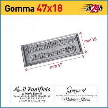 Gomma di Ricambio mm 47x18
