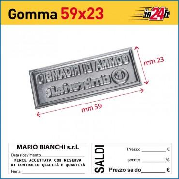 Gomma di Ricambio mm 59x23