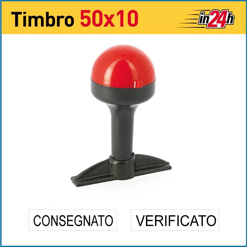 Timbro Manuale - mm 50x10