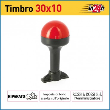Timbro Manuale - mm 30x10
