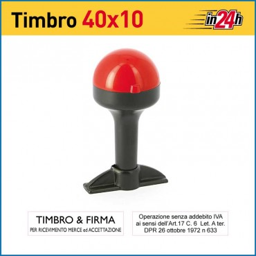 Timbro Manuale - mm 40x10