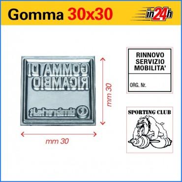 Gomma di Ricambio mm 30x30