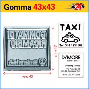 Gomma di Ricambio mm 43x43